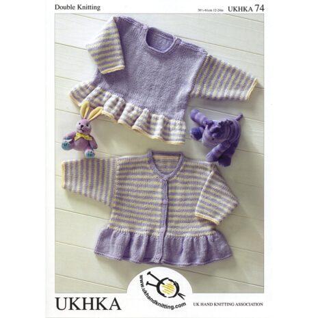UKHKA_74