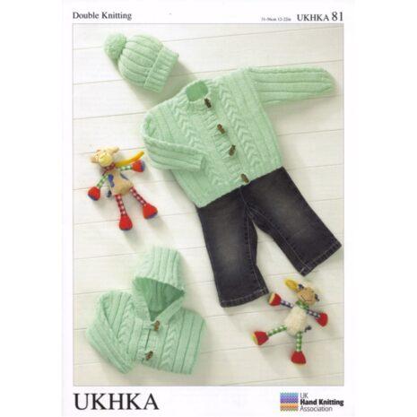 UKHKA_81