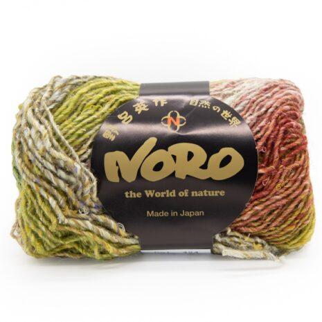 Noro Silk Garden 424 x10-Edit